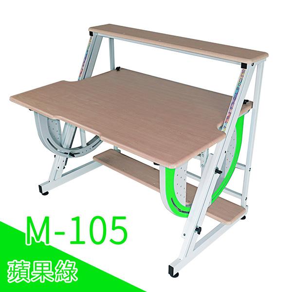 KIWI兒童成長書桌-M105 3
