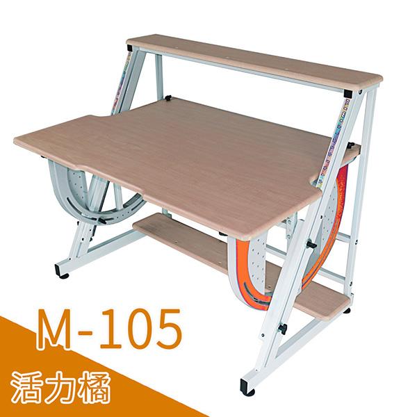 KIWI兒童成長書桌-M105 4
