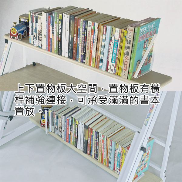 KIWI兒童成長書桌-M105 9