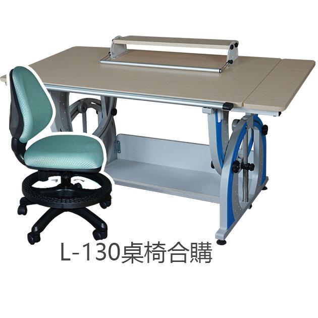L系列桌椅合購 3