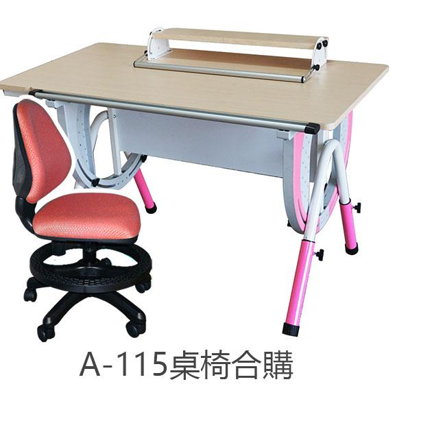 A系列桌椅合購 2