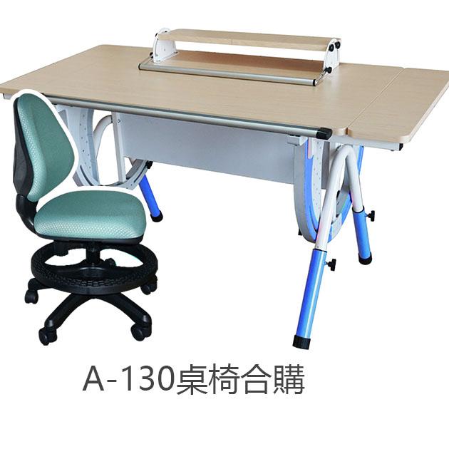 A系列桌椅合購 3
