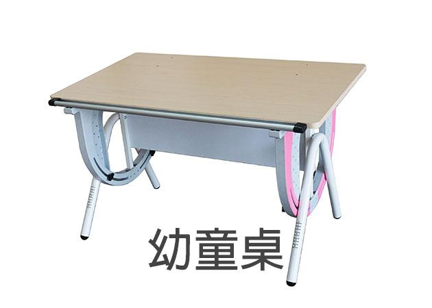 V系列桌型 2
